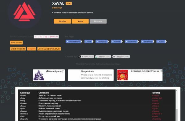 XeVAL