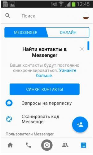 Messengers Facebook