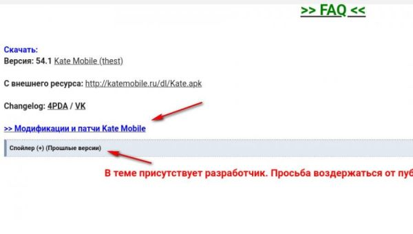 https://www.allmessengers.ru/drugoy/kak-skachat-keyt-mobayl