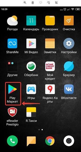 Рабочий стол Андроид