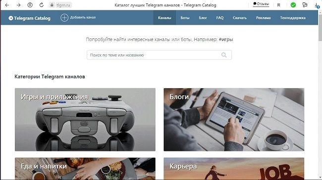 Сайты-каталоги