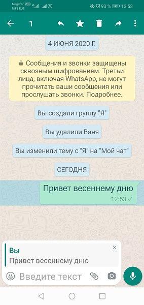 Пример цитирования