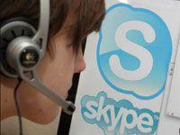поиск контактов в Скайпе