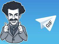 gif для телеграмма