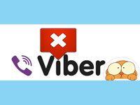 ошибка в viber