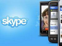 Скайп на телефоне