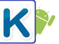 Kate Mobile для Андроид