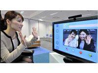Скайп на телевизоре Samsung