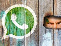 прослушка в WhatsApp
